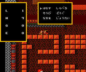 Body Conquest II (Japan)