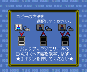 Tennokoe Bank (Japan)