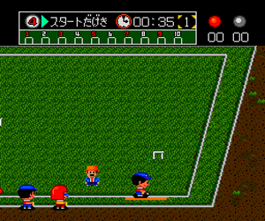 Appare Gateball (Japan)