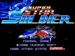 Super Star Soldier (Japan)