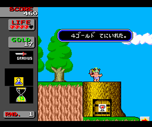 Bikkuriman World (Japan)