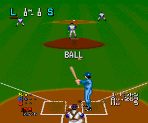 Power League (Japan)