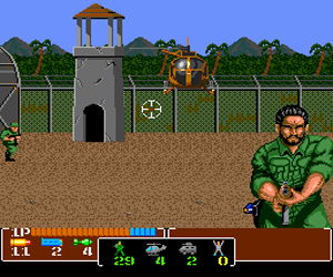 Operation Wolf (Japan)
