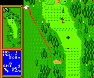 Ganbare! Golf Boys (Japan)