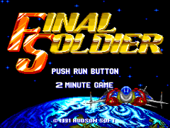 Final Soldier (Japan) (Special Version)